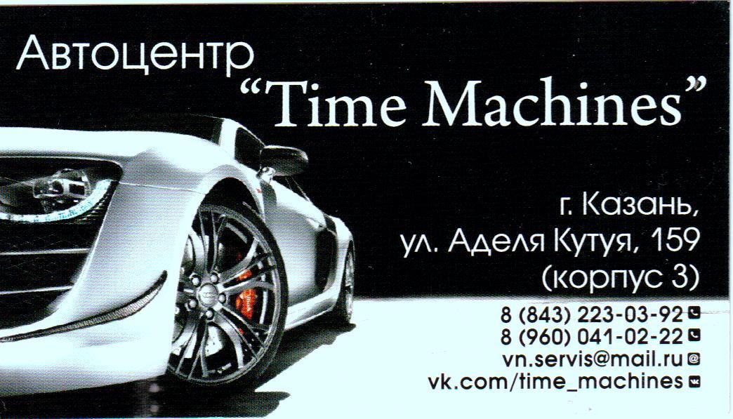 Ремонт диагностика автомобилей Daewoo в Казани